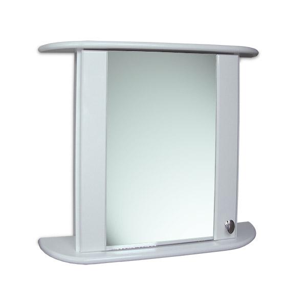 BOTIQUIN Economico 49x59 Blanco