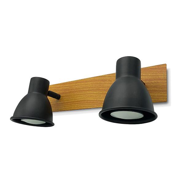 Spot RETRO 2 Luces GU10 Negro/Mad.30*7cm