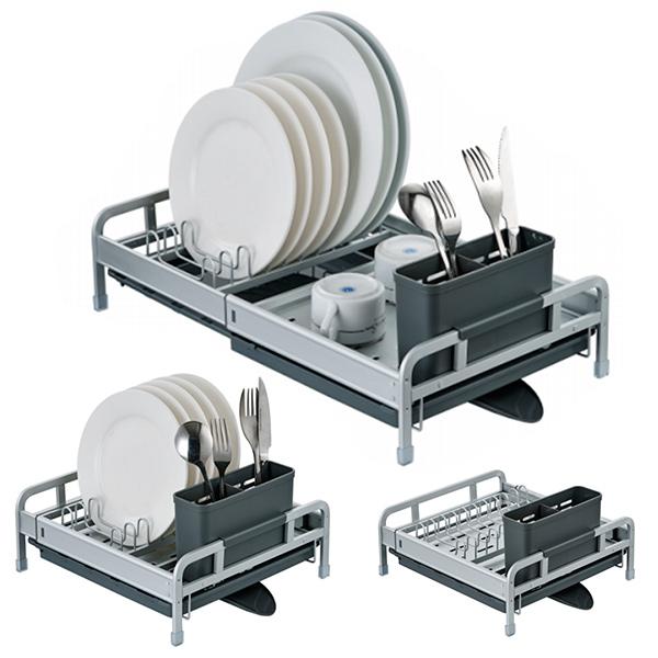 ESCURREPLATOS Aluminio Extensible 31-50*29cm  / h 12cm
