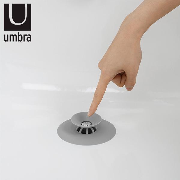 FILTRO Resumidero Flex Gris 10cm Ø UMBRA 10.2x10.2x2.5cm