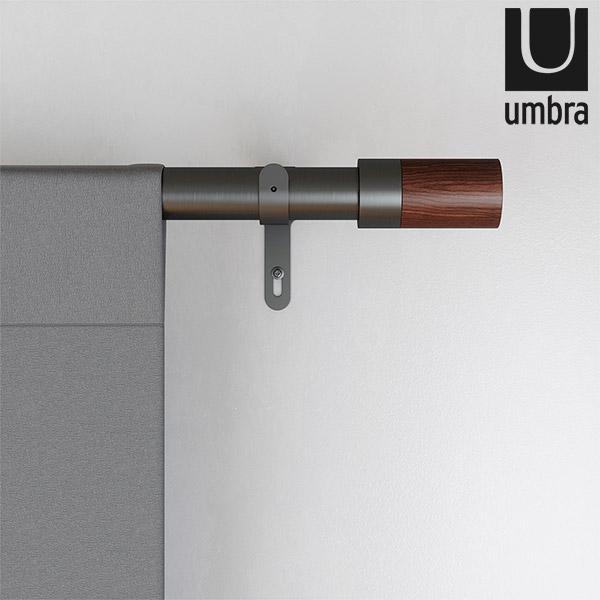 BARRAL Extensible 183-366cm Blok UMBRA