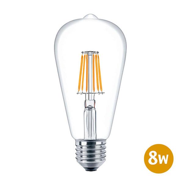 Lámpara LED 8w Morron Vintage Dimerizable