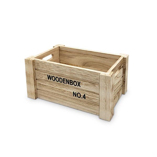 Caja Organizadora Deco Madera Chica 25x15x14cm
