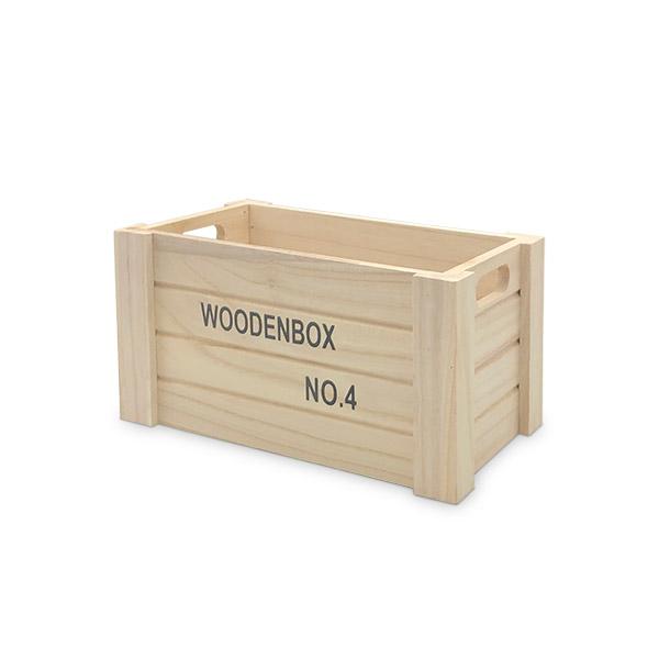 Caja Organizadora Deco Natural Chica 25x15x14cm