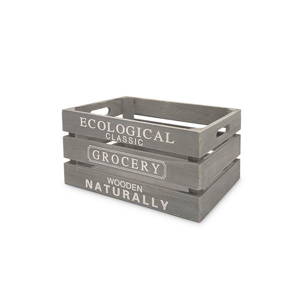 Caja Organizadora Deco Gris Chica 26x16x14cm